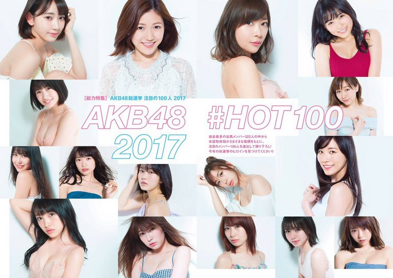 akb48_general_election_guidebook_2017-20170513.jpg