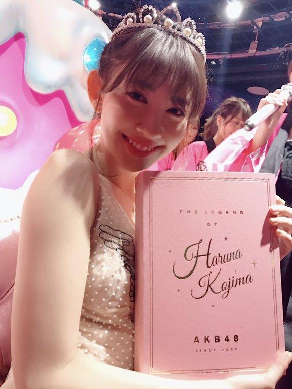 kojima_haruna-20170419-14.jpg