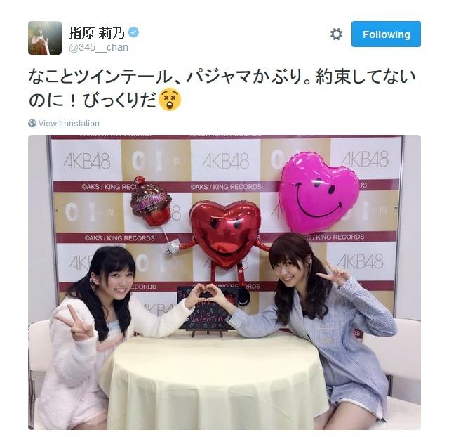 sashihara_rino-hirayama_mako-20160214-01.jpg