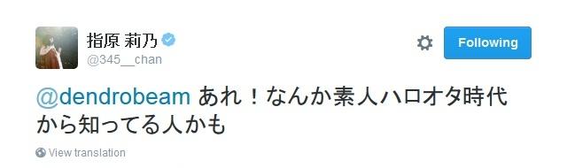 sashihara_rino-hirayama_mako-20160214-04.jpg