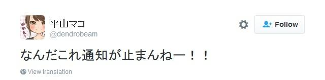sashihara_rino-hirayama_mako-20160214-06.jpg