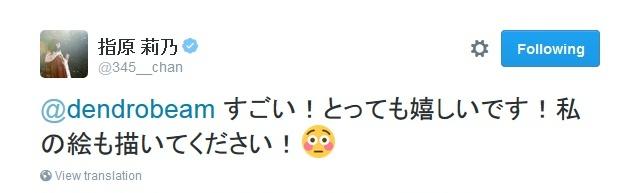sashihara_rino-hirayama_mako-20160214-09.jpg