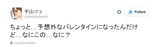 sashihara_rino-hirayama_mako-20160214-10.jpg