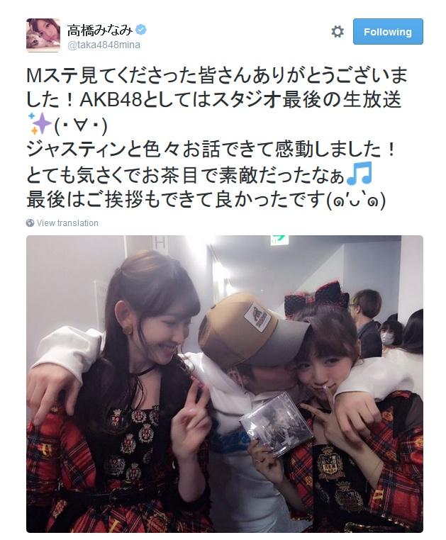 takahashi_minami-20151204.jpg