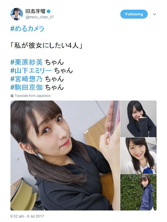 tashima_meru-20170709-01.jpg