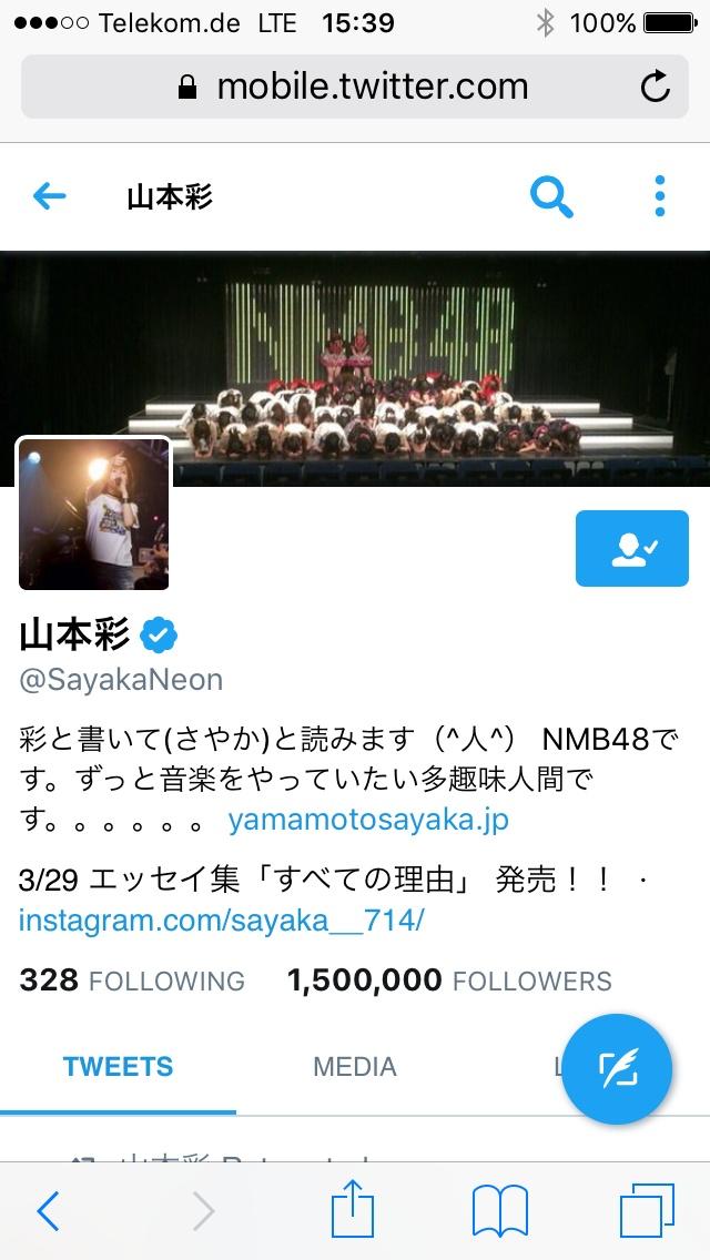 yamamoto_sayaka-20170407.jpg