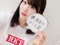 oda_ayaka-20170426.jpg