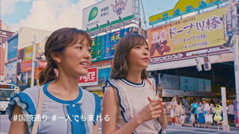 sashihara_rino-20170804-04.jpg