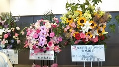 sashihara_rino_thanksgiving-20190528-flowers-01.jpg