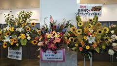 sashihara_rino_thanksgiving-20190528-flowers-03.jpg