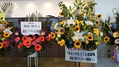 sashihara_rino_thanksgiving-20190528-flowers-04.jpg