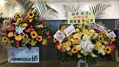 sashihara_rino_thanksgiving-20190528-flowers-05.jpg