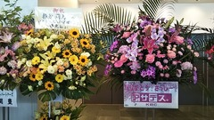 sashihara_rino_thanksgiving-20190528-flowers-06.jpg