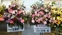 sashihara_rino_thanksgiving-20190528-flowers-07.jpg