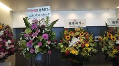sashihara_rino_thanksgiving-20190528-flowers-09.jpg