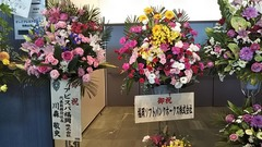 sashihara_rino_thanksgiving-20190528-flowers-10.jpg