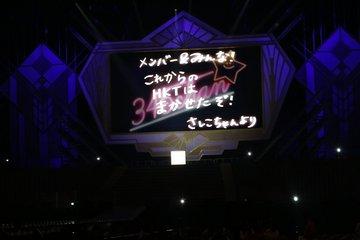 sashihara_rino_thanksgiving-20190528-nishispo-19.jpg