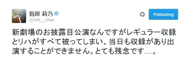 sashihara_rino-20160428-01.jpg