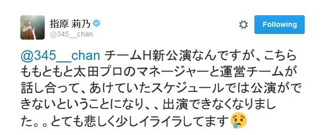 sashihara_rino-20160428-02.jpg