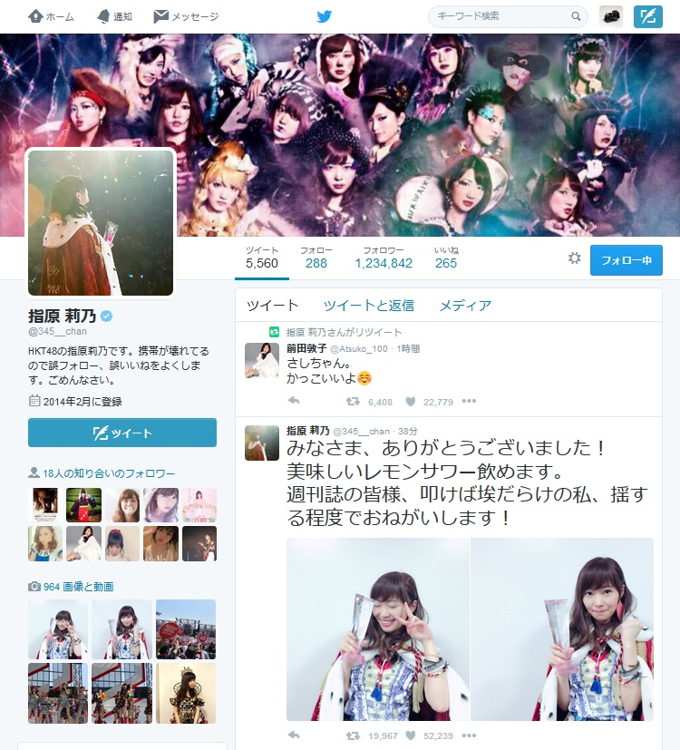 sashihara_rino-20160618.jpg