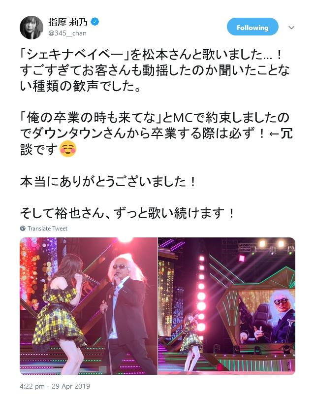 sashihara_rino-20190428-twitter-02.jpg