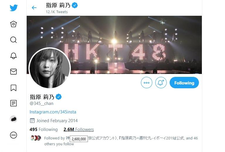 sashihara_rino-20190808.jpg