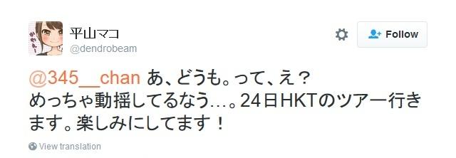 sashihara_rino-hirayama_mako-20160214-08.jpg