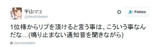 sashihara_rino-hirayama_mako-20160214-12.jpg